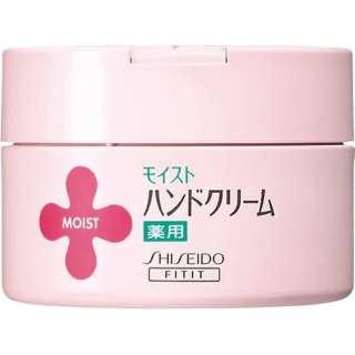 moist(モイスト)薬用ハンドクリームUR <L>(120g)