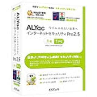 〔Win版〕 ALYac Internet Security Pro 2.5 (1年・1PC)