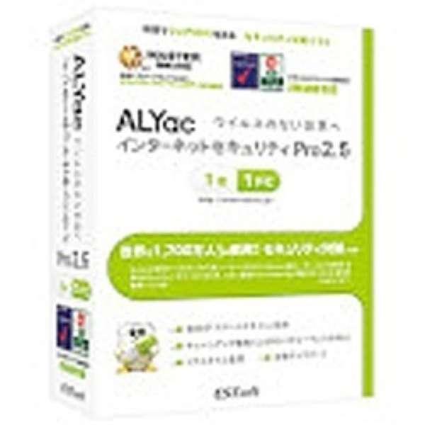 〔Win版〕 ALYac Internet Security Pro 2.5 (1年・1PC)
