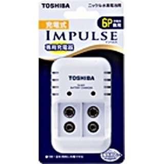 TNHC-622SC 充電器 IMPULSE [充電器のみ]