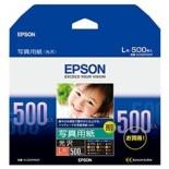 写真用紙 光沢(L判・500枚) KL500PSKR