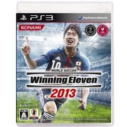 ワールドサッカー ウイニングイレブン 2013 [PS3]