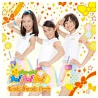 おはガール!ちゅ!ちゅ!ちゅ!/もっと ぎゅっと ハート 限定盤Type-B 【CD】