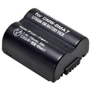 デジタルカメラ用バッテリー「ENERG(エネルグ)」(パナソニックDMW-BMA7対応) P-#1081