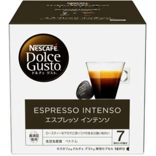 ドルチェグスト専用カプセル 「エスプレッソ・インテンソ」(16杯分) INS16001