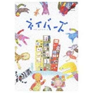 ネイバーズ 【DVD】