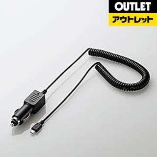 【アウトレット品】 車載用充電器 [micro USB/2.5m] MPA-CCM25CCBK ブラック 【生産完了品】
