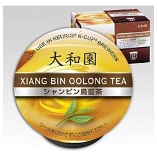 K-Cup パック 「大和園 シャンピン烏龍茶」(12杯分) SC8041