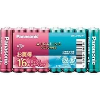 LR6LJ/16SW 単3電池 ピンク&アクアグリーン [16本 /アルカリ]