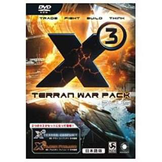 〔Win版〕 X3:テラン ウォー パック