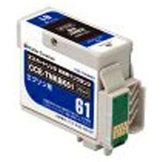 CCE-ICBK61 互換プリンターインク カラークリエーション ブラック