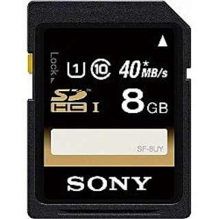 SDHCカード SF-UYシリーズ SF-8UY [8GB /Class10]
