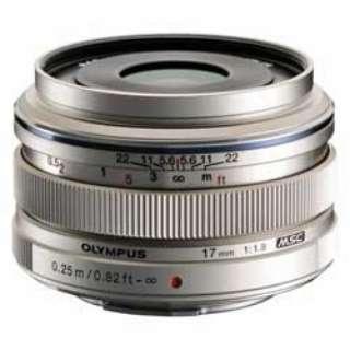 カメラレンズ 17mm F1.8 M.ZUIKO DIGITAL(ズイコーデジタル) シルバー [マイクロフォーサーズ /単焦点レンズ]