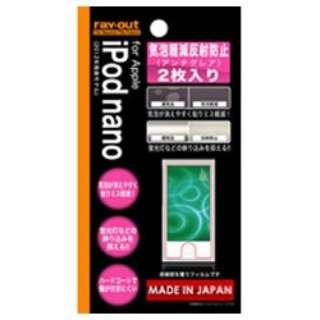 iPod nano 7G用 液晶保護フィルム(アンチグレア/2枚入り) RT-N7BF/H2