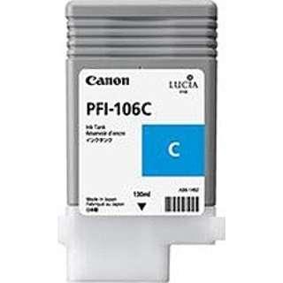 PFI-106C 純正プリンターインク imagePROGRAF シアン