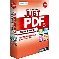 ジャストシステム JUST PDF 3 作成 編集 データ変換 通常版 1429525 1本