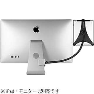 iPad Retina/新しいiPad/iPad 2用 HoverBar TWS-ST-000011