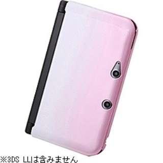 ハードコーティング・グラデーション・ハードジャケット パールホワイト/ピンク【3DS LL】