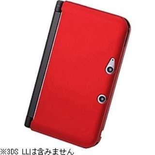 ラバーコーティング・ハードジャケット マットレッド【3DS LL】