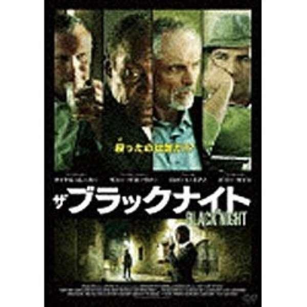 ザ・ブラックナイト 【DVD】