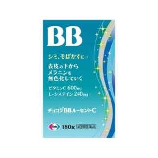 【第3類医薬品】 チョコラBBルーセントC(180錠)〔ビタミン剤〕