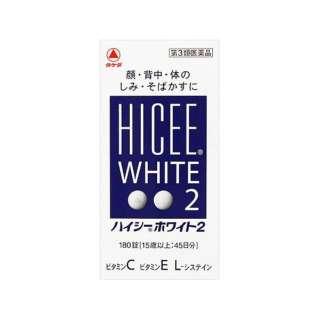 【第3類医薬品】 ハイシーホワイト2(180錠)〔ビタミン剤〕