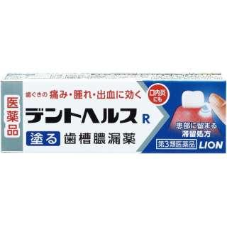 【第3類医薬品】 デントヘルスR(10g)