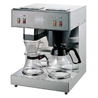 KW-17 コーヒーメーカー