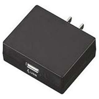 AC/USB変換アダプター (USB1ポート/コード無し ブラック) HC100BKU2A