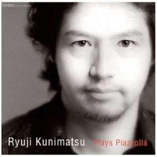 國松竜次(gt、arr)/プレイズ・ピアソラ 【音楽CD】