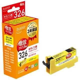 PLE-ZCB326Y 互換プリンターインク イエロー