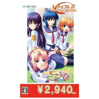 レヴォコレ つよきす3学期 Portable【PSPゲームソフト】