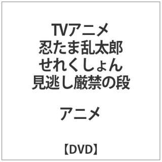巴菁子」の検索結果 通販 | ビックカメラ.com