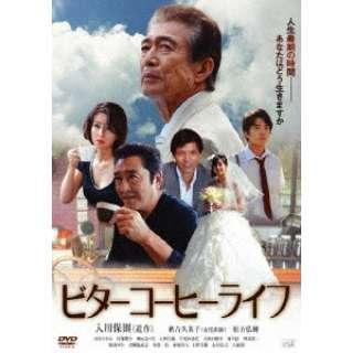ビターコーヒーライフ 【DVD】