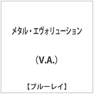 メタル・エヴォリューション 【ブルーレイ ソフト】