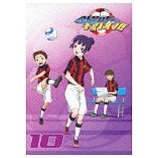 銀河へキックオフ!! vol.10 【DVD】
