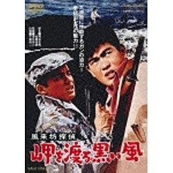 ビックカメラ.com | 東映ビデオ ...