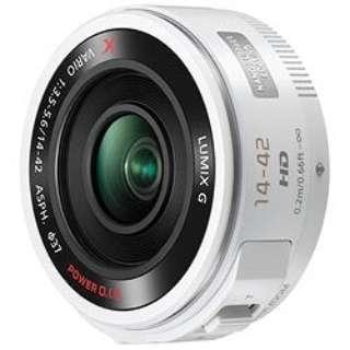 カメラレンズ LUMIX G X VARIO PZ 14-42mm/F3.5-5.6 ASPH./ POWER O.I.S. LUMIX(ルミックス) ホワイト H-PS14042-W [マイクロフォーサーズ /ズームレンズ]