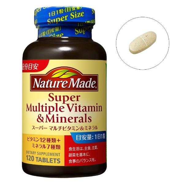ネイチャーメイド スーパーマルチビタミン&ミネラル 120粒 製品画像