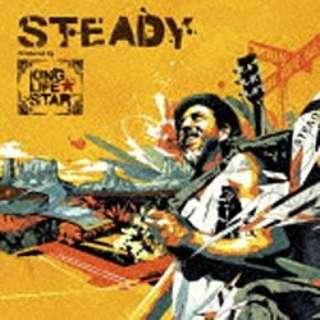 (V.A.)/STEADY 【音楽CD】