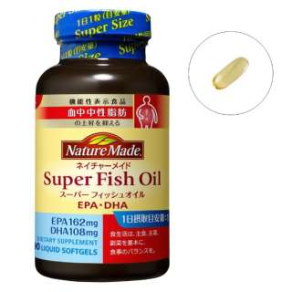 NatureMade(ネイチャーメイド)スーパーフィッシュオイル(EPA/DHA)(90粒)