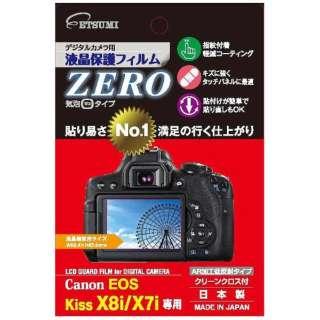 液晶保護フィルムZERO(キヤノン EOS-KissX8i/X7i専用) E-7308
