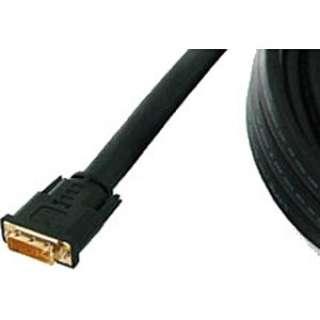 DLD2-10M-TL DVIケーブル DLD2-xxM-TLシリーズ 黒 [10m /DVI⇔DVI]
