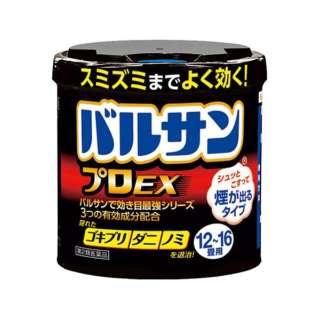 【第2類医薬品】 バルサンプロEX<12~16畳用>(1個)〔殺虫剤〕