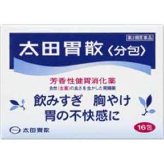 【第2類医薬品】 太田胃散分包(16包)〔胃腸薬〕