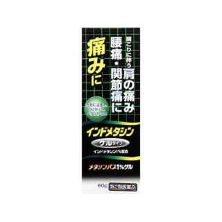 【第2類医薬品】 メタシンパス1%ゲル(60g) ★セルフメディケーション税制対象商品