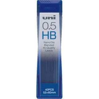 [シャープ替芯] ユニ<ナノダイヤ> (硬度:HB・芯径:0.5mm) U05202NDHB
