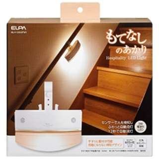 LEDもてなしライト HLH-1204-PW パールホワイト