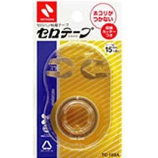 [テープ] セロテープ 小巻 収納カッターつき 透明 (サイズ:15mm×8m) TC-15SA