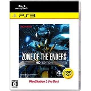 ZONE OF THE ENDERS HD EDITION PlayStation3 the Best【PS3ゲームソフト】